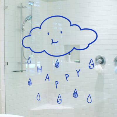 pb132-행복한구름