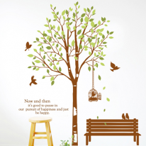 ps133-벤치에서쉴수있는나무
