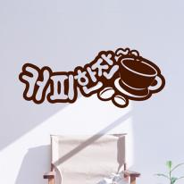 idc286-커피한잔