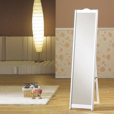 아네트 패션 거치형 전신거울
