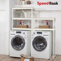 스피드랙 세탁기 선반(가로 800mm)