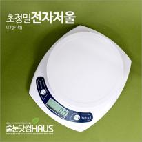 초정밀 전자저울[0.0g~1kg]