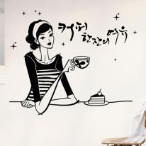 ijs636-여인의 커피한잔