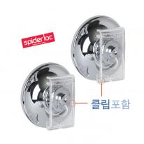 스파이더락 클립형흡착판2p(교체용)-클립포함