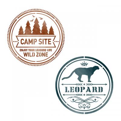 스텐실 도안_Wild Logo (A4)