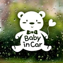 아기곰인형 / 아기가타고있어요 반사스티커 자동차스티커
