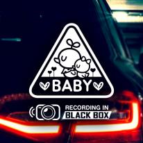 SET 삐약이 세모 여아 블랙박스 / 아기가타고있어요 반사스티커 자동차스티커