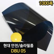 솔라 필름 - DBU_05/WES00057[1M]