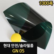 솔라 필름 - GN_05/WES00060[1M]