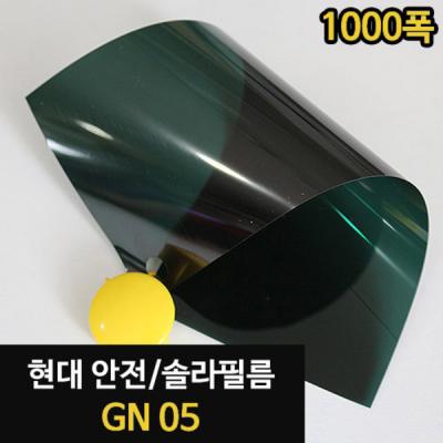 솔라 필름 - GN_05/WES00060[50M]