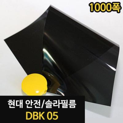 솔라 필름 - DBK_05/WES00053[50M]