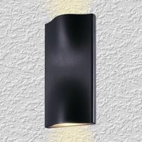 루시드1등,2등벽등 (그레이,블랙) (LED전구포함)