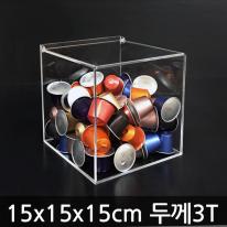 네스프레소 캡슐 큐브 상자 150