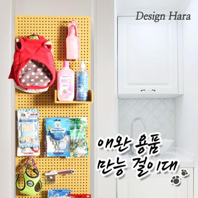 [출시기념특가할인] 애완용품 정리대-옷걸이 옷장 하우스