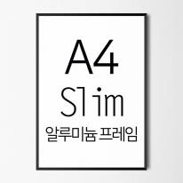 프레임 액자 / FA000 AL A4 사이즈 알루미늄 슬림 액자