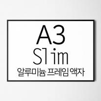 프레임 액자 / FA000 AL A3 가로 사이즈 알루미늄 슬림 액자