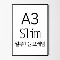 프레임 액자 / FA000 AL A3 사이즈 알루미늄 슬림 액자