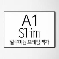 프레임 아트액자 / 대형액자 FA000 AL A1 가로 사이즈 알루미늄 슬림 액자