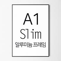 프레임 액자 /대형액자 FA000 AL A1 사이즈 알루미늄 슬림 액자