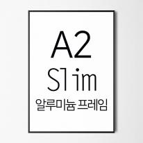 프레임 액자 / 대형액자 FA000 AL A2 사이즈 알루미늄 슬림 액자