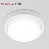 샤인 LED 베란다등 직부 15W [LG이노텍LED칩/국내산] (천장등/현관등)