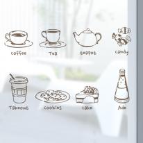 [컬러 안개시트]커피향기
