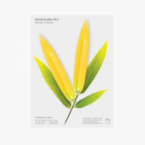 [APPREE] 북마크펜 대나무잎 2P