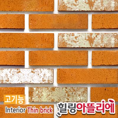 힐링아뜰리에 고파벽돌 오렌지S 심플 [1BOX]