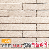 힐링아뜰리에 고파벽돌 아이스화이트 [1BOX]