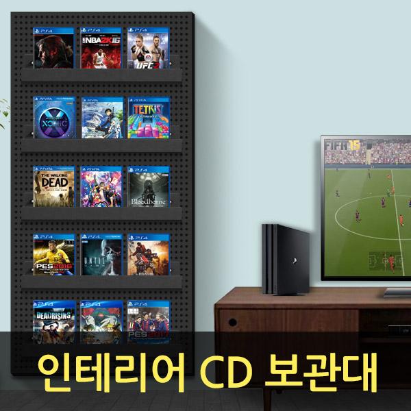 [출시기념특가할인] CD/DVD보관,CD진열장 - 인테리어타공판(BN)