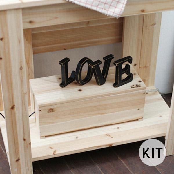 [003] 케이블 박스 만들기 DIY