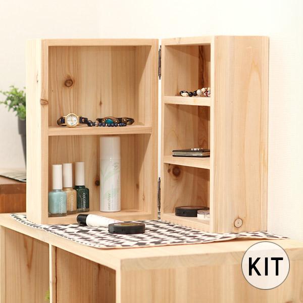 [013] 땅콩박스 만들기 DIY