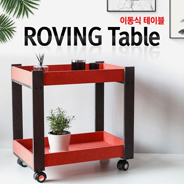 [출시기념특가할인] 이동식 트롤리/이동식테이블,선반,카트 8여종