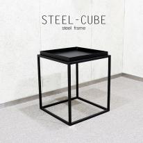 CUBE_스틸큐브테이블