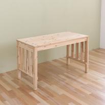 이사벨B600 삼나무1200x600 다용도 긴테이블 원목식탁 조리대 홈바 아일랜드테이블