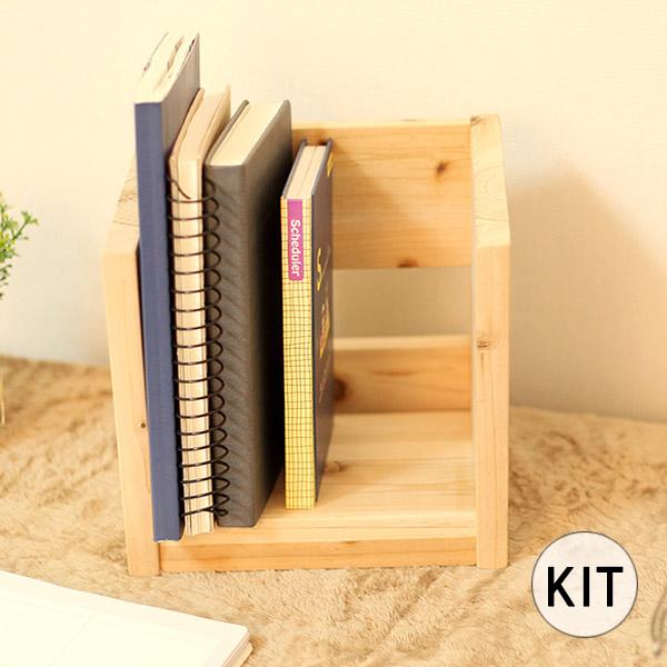 [041] 포켓 책꽂이 만들기 DIY