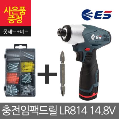 ES산전 충전임팩드릴 LR814 14.8V 2.0Ah