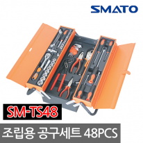스마토 조립용 공구세트 SM-TS48