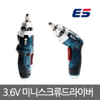 ES산전 충전드릴 EK636S 3.6V 180도회전