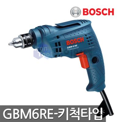 [보쉬] 전기드릴 GBM6RE (키척) 350W 경량드릴 6.5mm