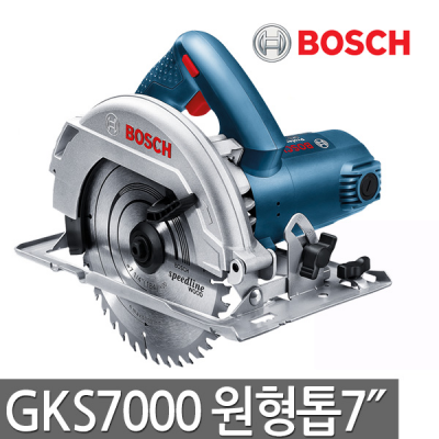 [보쉬] 원형톱 GKS7000 7인치 1100W(184mm)