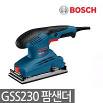 [보쉬]사각샌더 GSS230 (샌딩페이퍼3장포함)