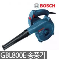 [보쉬] 송풍기 GBL800E 속도조절 고성능 800W