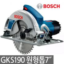 [보쉬] 원형톱 GKS190 7인치 1400W(184mm) 톱날포함