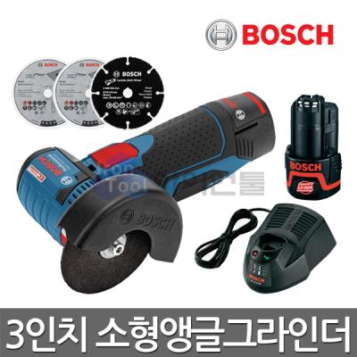 [보쉬] 소형그라인더 GWS10.8-76V-EC 3인치 충전그라인더 배터리2개포함