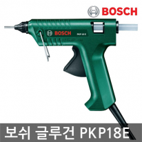 [보쉬] 핫멜트글루건 PKP18E (유선, 200W, 11mm)