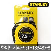 [스탠리] 화이트시리즈 줄자 7.5M STHT33487-8 정품