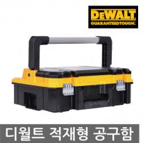 디월트 T-STAK 공구함 DWST17802 DWST1-70704 정품