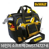 디월트 16인치소프트 백 DWST74727-8 공구가방 정품