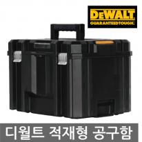 디월트 TSTAK 적재형공구함 DWST17806 DWST1-71195 정품판매